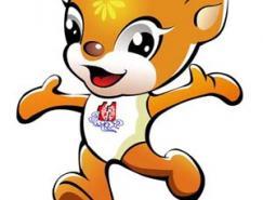 全国第十一届中运会会徽、吉祥物揭晓