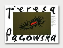 华沙国际海报双年展历届获奖作品欣赏