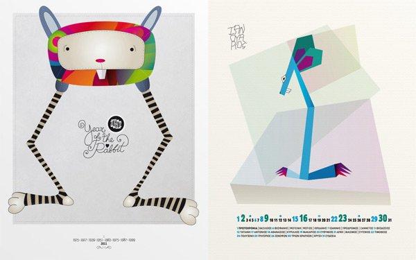 2011年创意日历设计图片