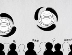 腾讯游戏品牌皇冠新2网欣赏