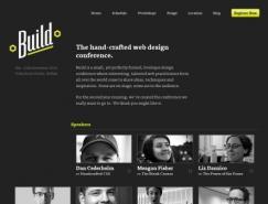 25个黑色系网站设计欣赏之三