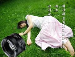 镜头基础教程:镜头上文字的含义