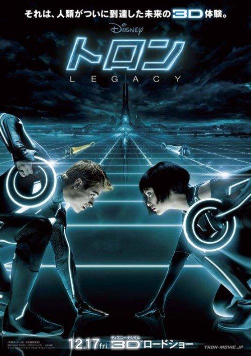 创:战纪(Tron:Legacy)电影海报设计