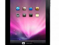 苹果iPad平板电脑PNG图标512x512