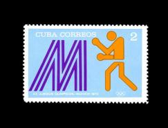 上世纪70-80年代邮票365bet作品