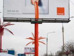 电信服务商ORANGE创意户外广告