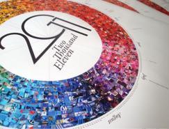 Pantone2011创意日历设计