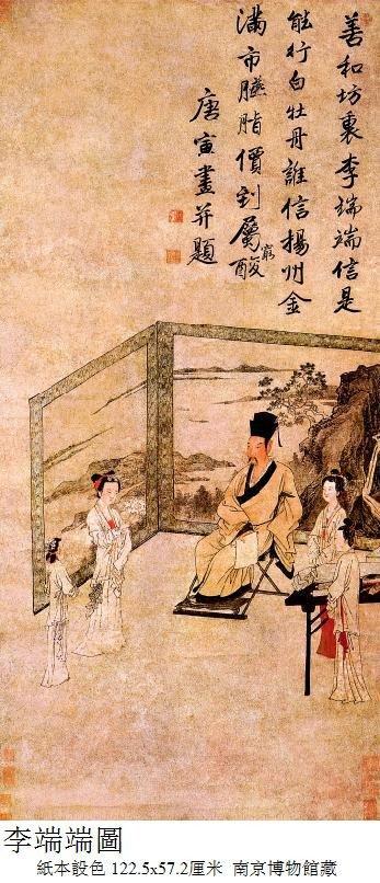 中国山水画十大画家_唐伯虎传世名画欣赏(2)-设计之家