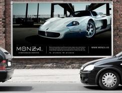迪拜MONZA汽车美容品牌形象设