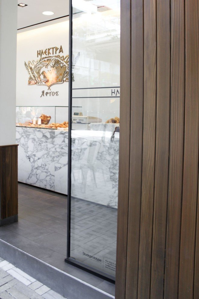 希腊Edessa的Elektra面包店设计