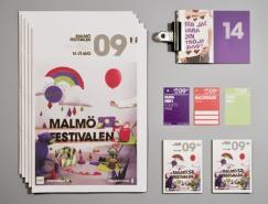 瑞典設計工作室Snask作品欣賞
