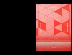 2010圣艾蒂安国际设计双年展画册欣赏