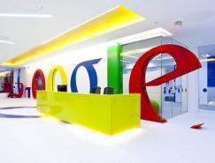 谷歌新形象:配备电话亭,巨型骰子和沙滩小屋的伦敦办事处