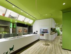 綠色清新的維也納森林:Wienerwald餐廳設計