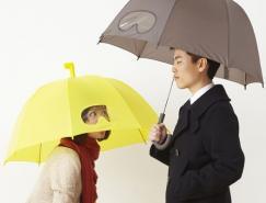 雨中探险:创意潜水伞