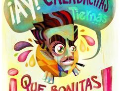 艺术海报欣赏:独特的人物插画设计