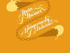 IbraheemYoussef插画风格海报设计