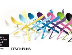 德国ding3000:创意餐具设计