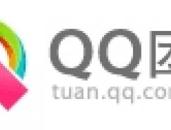 QQ团购改版换新标志