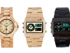 天然环保:Wewood木质手表