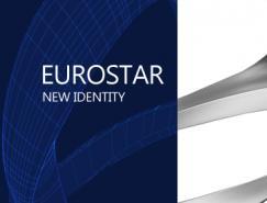 Eurostar(歐洲之星)更新標識