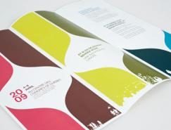 50款漂亮的画册版式设计