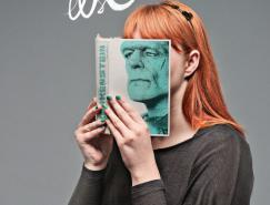 MintVinetu书店:成为另一个人