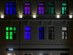 布拉格MOODs时尚精品酒店