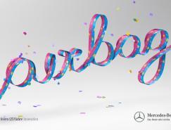 奔驰汽车广告:125年的创新