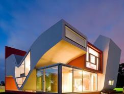 葡萄牙Azores岛飞鸟造型住宅设计