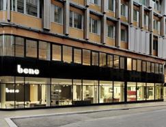 辦公家具品牌Bene維也納優雅的展廳設計