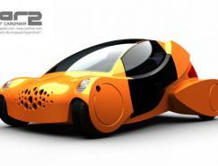 天馬行空的想象力:30款概念車設計