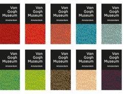 荷蘭阿姆斯特丹的梵高博物館新品牌形象