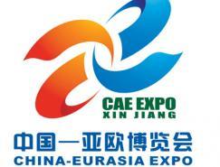 首届中国-亚欧博览会会标、吉祥物公布