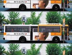 想象无极限:创意广告欣赏