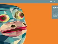 美麗的色彩運用:30個網頁設計欣賞