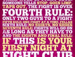 电影海报欣赏:美妙的文字排版艺术