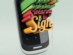 华为手机平面广告