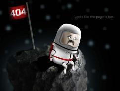 富有创意和趣味性的404页面设计