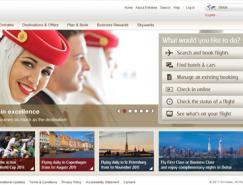 35个美丽的旅游网站设计