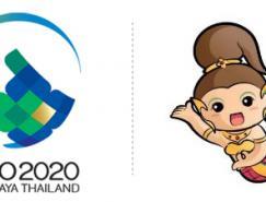 泰国2020世博会申办标志出炉