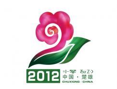 中国·楚雄2012国际茶花大会会徽亮相