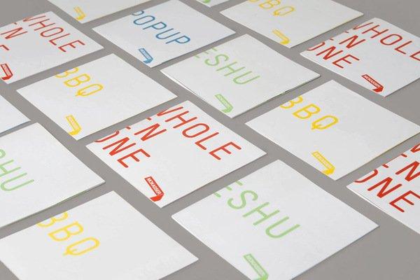 40款创意折页画册设计