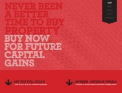 红色系网站设计欣赏