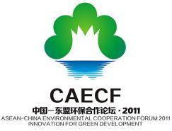 2011中国-东盟环保合作论坛会徽揭晓