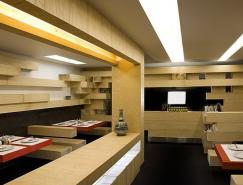 德黑蘭Ator餐廳設計