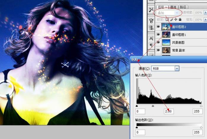 利用Photoshop橡皮工具抠出较多发丝的人物图片