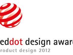 2012年度紅點產品設計獎征