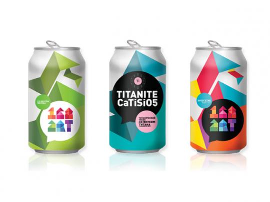漂亮的罐装饮料包装设计(6)