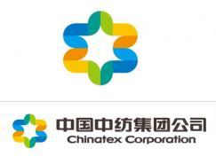中国中纺集团发布公司新标识